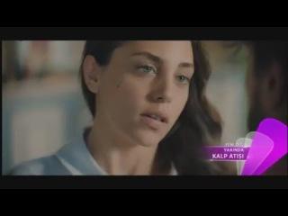 Kalp atisi | Сердцебиение 2 фраг русские субтитры (Турецкий сериал)