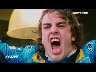 Tom Grennan - All Goes Wrong F1 Live London 2017 HQ (1080p)