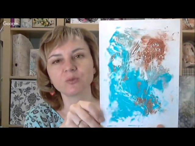 Монотипия в Микс Медиа Mixed Media декоре панно коллаж видео мастер класс Натальи Жуковой