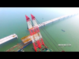 This is China: Episode 1 of the Hong Kong-Zhuhai-Macao Bridge