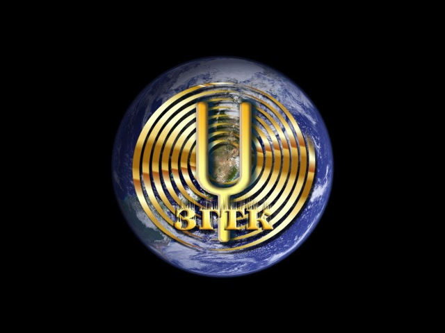 449 Тайное Имя Бога Магия слова Сила Буквицы Звук сотворения вселенной