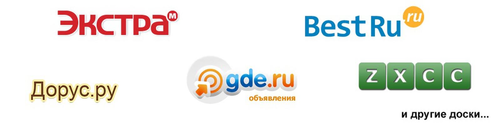 3f5dd8f96ec9 Po-Doskam.ru - Ручное размещение объявлений   ВКонтакте
