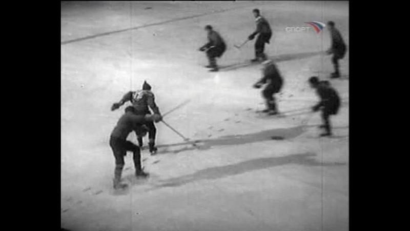 Летопись спорта Советский хоккей В начале славных дел