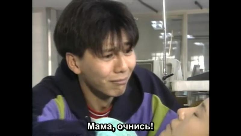 [Samjogo SubS] The Final Match / Финальная игра - 15 серия