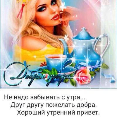 Айман Абзельбекова