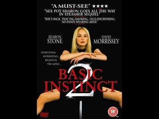 Основной инстинкт 2 Basic Instinct 2, 2006