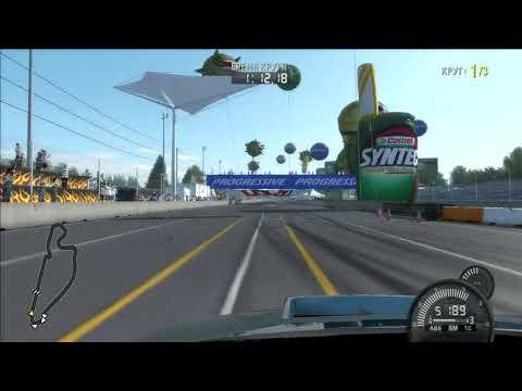 NFS ProStreet - Honda Civic SI - Портланд Интернешнл Рейсуэй, Заезд на время