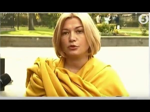 Ірина Геращенко Про головного ворога Путіна обмін заручниками санкції проти телеканалів