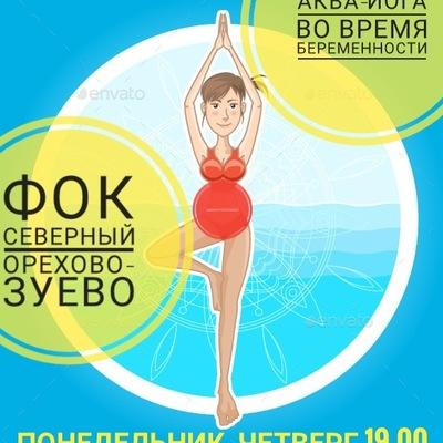 Сделать справку в бассейн Орехово Зуево