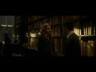"""Забавный момент из фильма: """"Гарри Поттер и Принц-полукровка"""""""