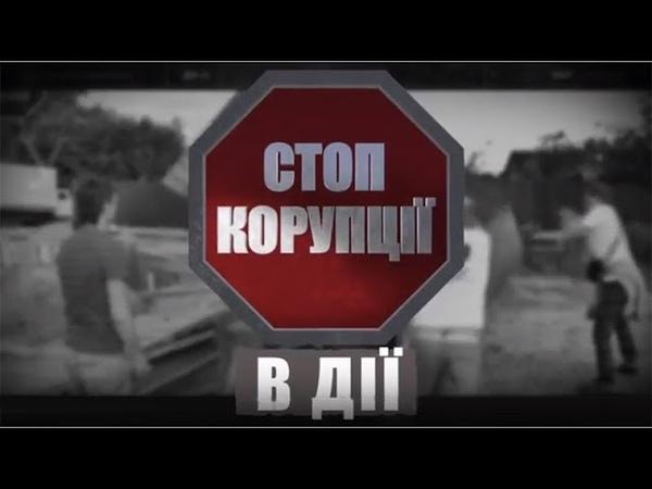 В Україні запрацював відкритий механізм погодження відхилень від ДБН
