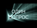 СОП Передовик