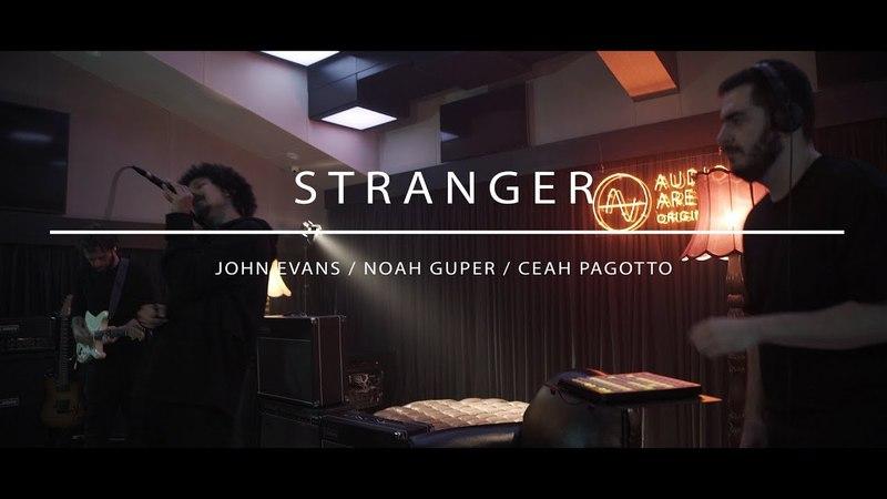 Lumen Craft - Stranger (AudioArena Originals)