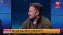 23 января 2019 Білецький пояснив, чому окуповані території доведеться повертати силою