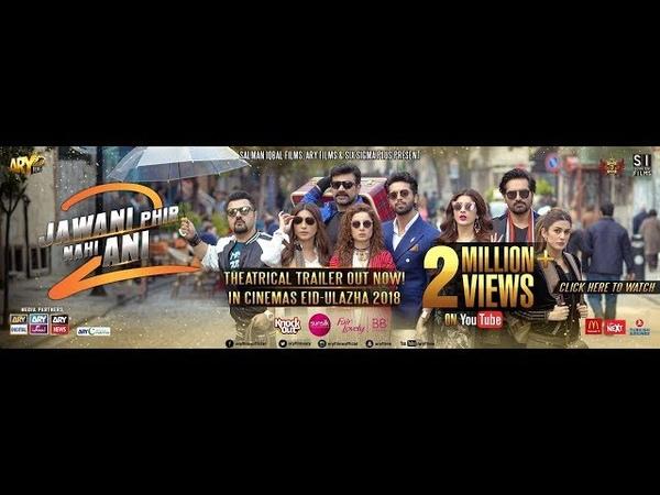Jawani Phir Nahi Ani - 2 [Trailer] ARY Films