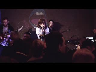 Эка Джанелидзе - Лава (live)