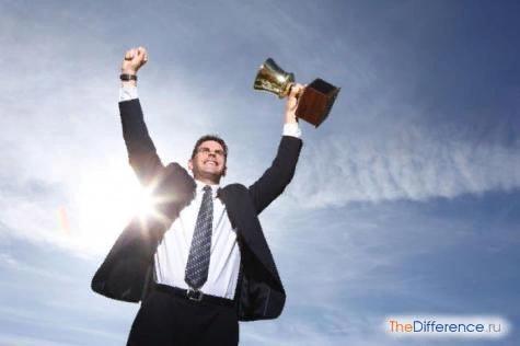 Разница между лауреатом и победителем Чтобы получить статус лауреата или победителя, нужно приложить немало усилий и впечатлить достигнутым результатом строгое жюри. Что конкретно означают два