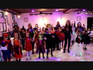 Flash mob 2018_splash halloween party