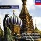 Золотая коллекция классики - Glinka - Ruslan and Lyudmila