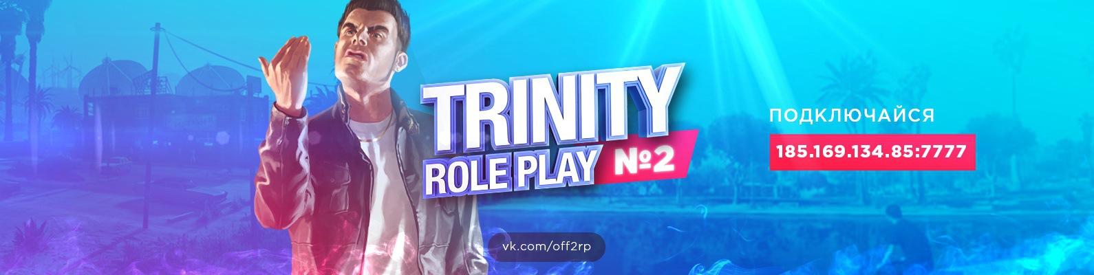 Trinity Role Play 2019