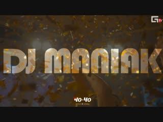 Чо-Чо DJ MANIAK