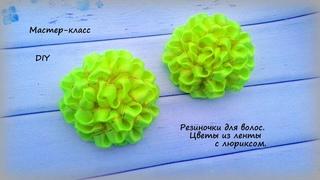 Цветы из ленты с люриксом + школьный вариант. Канзаши /МК/Hand мade/DIY/ Kanzashi