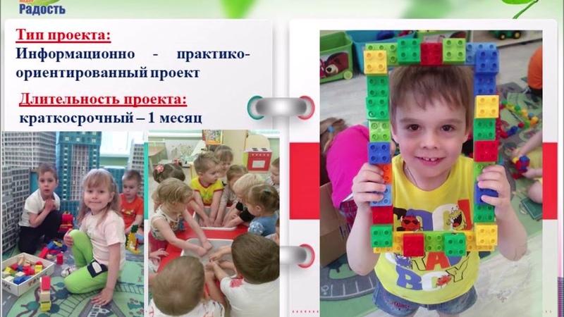КонкурсВыготского2018-2019 Шешукова А.Н. город Нижний Тагил Свердловская область
