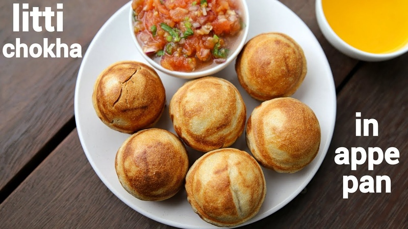 Litti chokha recipe in appe pan लिट्टी चोखा बनाने की विधि baati chokha recipe