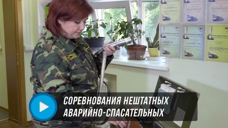 Соревнования Госфильмофонда