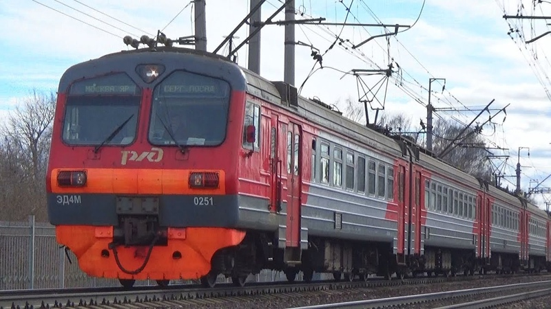 Электропоезд ЭД4М-0251 сообщением Москва Ярославская - Сергиев Посад