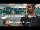 Tats Uya Baturinskiy Evgeniy - Crystal Balls Shaman's Voice
