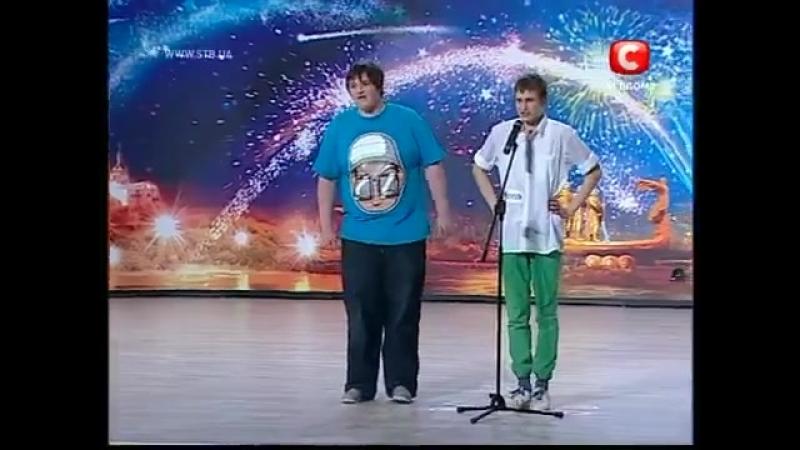 Украина мае талант дует Большая разница