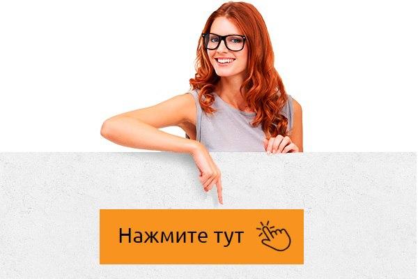 vk.cc/8F9icW