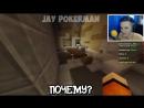 Jay Pokerman - КОМАНДА АХСУКЕР Ял, Аид, Рав, Кейн, Смейл, Хэлд, Эффект _D 720p.mp4