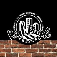 Логотип REAL PEOPLE CLUB