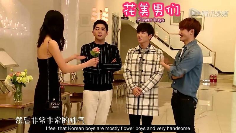 Liu Wen Siwon's EP 1 BTS with Leeteuk Kangin Zhoumi