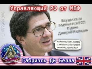 Повышение госпошлины, НДС и пенсионного возраста  5 колонна и НОД. Фёдоров Е.А.