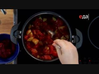 Ужин - Не проблема! / 05.Котлеты из индейки. Картофель в томатном соусе со сладким перцем. Брускетта с луком-пореем