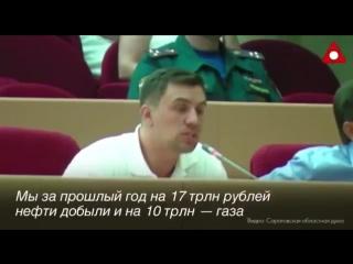 Депутат Николай Бондаренко о пенсионной реформе.