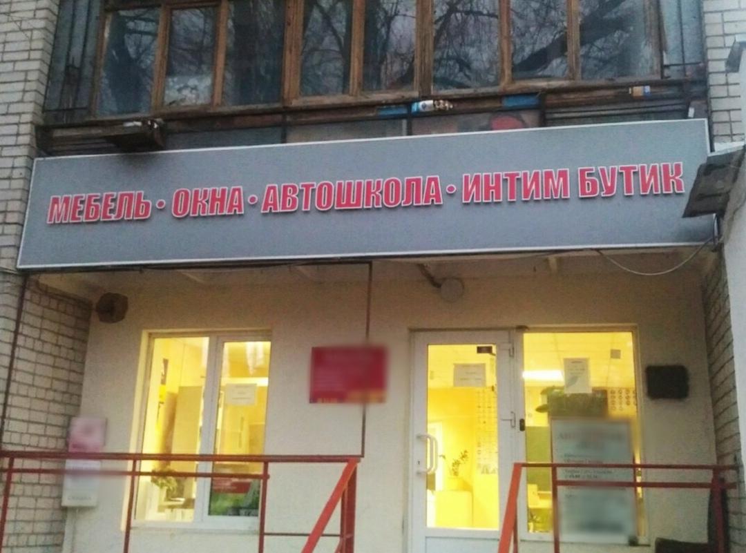 Воронеж - город контрастов