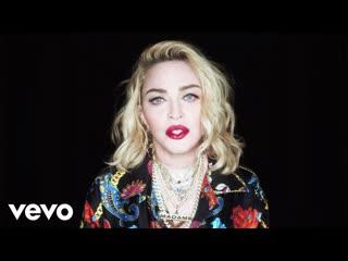 Madonna, Swae Lee - Crave  .и.& I клип #vqmusic