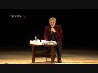 Александр Невзоров о некоторых слепых людях