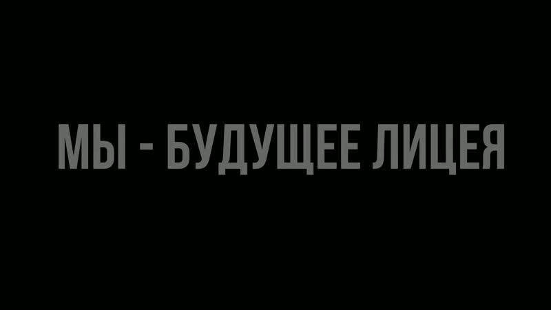 Команда Химченко Выборы