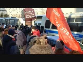 Задержание митингующих у посольства Японии в Москве