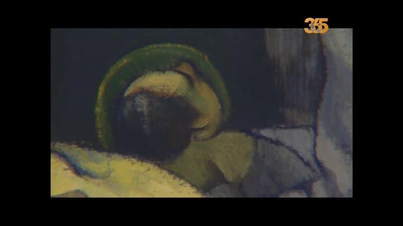Частная жизнь шедевров Дитя Божье Поль Гоген док сериал искусство BBC