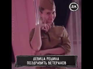 Новая выходка Оксаны Яковлевой | Дерзкий Квадрат