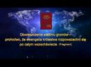"""""""Obwieszczenie siedmiu gromów proroctwo że Ewangelia Królestwa rozpowszechni się po całym wszechświecie"""" Fragment 1"""