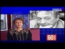 История 20 Ирина Прянишникова