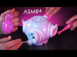 ASMR⁴ Quadruple Trigger Intensity to Make YOU Tingle Like Never Before