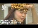 QAQIR-QO Hulkar Abdullaeva/КАКИР-КО Хулкар Абдуллаева (clip)